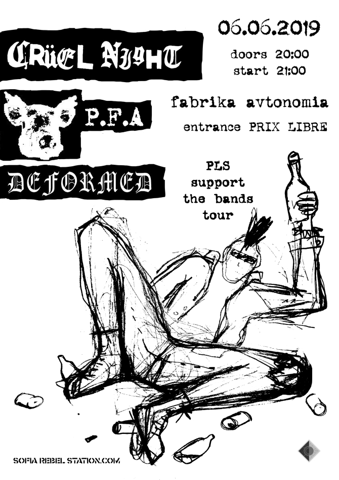 cruel pfa deformed 06.06.jpg